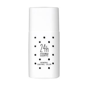 24h コントロールベースカラー/24h cosme/24hコスメ 【正規品】