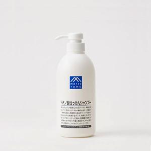 【ポイント最大39%】Mマークシリーズ アミノ酸せっけんシャンプー /M-mark series/M...