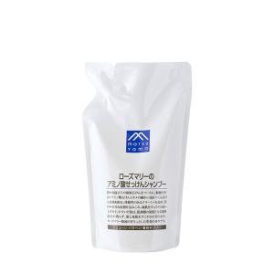 【ポイント最大39%】Mマークシリーズ ローズマリーのアミノ酸せっけんシャンプー 詰替用 /M-ma...