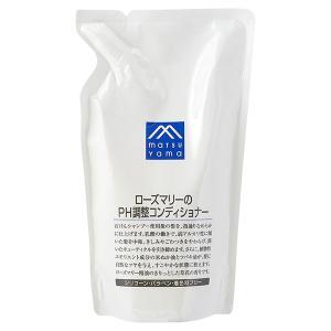 【ポイント最大34%】Mマークシリーズ ローズマリーのPH調整コンディショナー 詰替用 /M-mar...