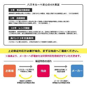 ハズキルーペ コンパクト クリアレンズ 1.6倍 ギフトラッピング無料 プレゼント <HAZUKI/ハズキ> 【正規品】|kirei-mitsuketa|08