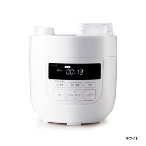 【ポイント最大25倍】siroca 電気圧力鍋 SP-D131/siroca/シロカ【正規品】|kirei-mitsuketa|02