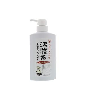 植物性コンディショニング成分配合の泥リンスです。 ひのきハーブの爽やかな香り。無着色。3種の天然成分...