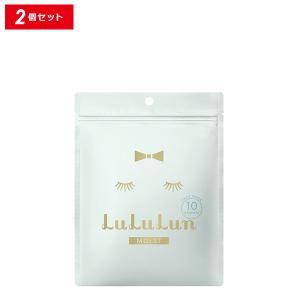【ポイント最大24%】フェイスマスク 青のルルルン4 2個セット/LuLuLun/ルルルン【正規品】