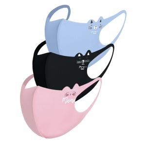 子供用 kids 猫柄 マスク ブラック ブルー 3D立体多機能マスク コロナ ウイルス 対策 予防 防止 キッズ 柔らか ガーゼ 男の子 女の子 kirei-net