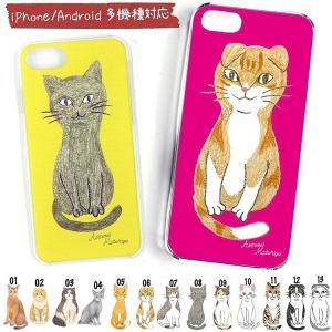 スマホケース 猫柄 ねこ 猫基金付 ハチワレ 北欧 雑貨 スコティッシュフォールド iPhone 11 pro max Xs XR X iP8 iPhone7 iPhone6s Plus iPhone SE SE2 Xperia|kirei-net
