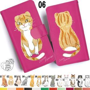 スマホケース 猫柄 ねこ 猫基金付 iPhone6s/6専用|kirei-net