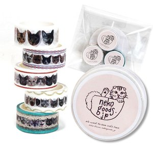 猫柄 マスキングテープ 送料無料 3個セット ねこ基金付|kirei-net