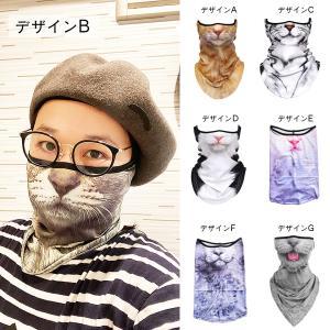 マスク スカーフ 洗える 仮装 ネックウォーマー 男女兼用 猫 フェイスマスク バイク インスタ映え 防寒 ウイルス コロナ対策 有吉 着用 コスプレ kirei-net