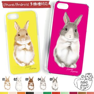 新作 スマホケース ハードケース うさぎ ウサギ ネザーランドドワーフ ミニうさぎ 北欧 雑貨 白うさぎ 白黒 iPhone Xs XR X 6s 7 8 Plus SE SE2 Xperia Galaxy|kirei-net