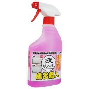 技職人魂 風呂職人 スプレーボトル 500ml 掃除 お風呂 洗剤|kirei-supple|02