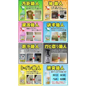 技職人魂 風呂職人 スプレーボトル 500ml 掃除 お風呂 洗剤|kirei-supple|04