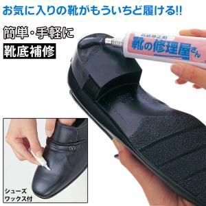 靴 修理 靴底 キット 靴底修理剤 靴の修理屋さん 靴のかかと 革靴などの 靴底修理 や かかと修理 ができる 靴底修理剤|kirei-supple