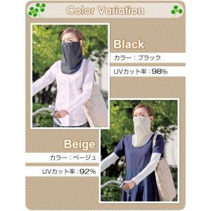 日焼け防止 マスク UVガード やわらかフェイスマスク 日焼け止めグッズ顔|kirei-supple|05