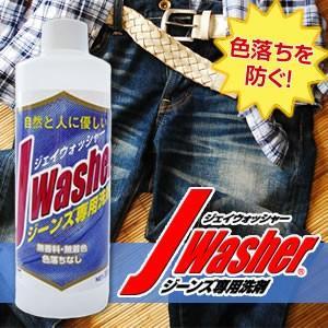 お気に入りのデニムやジーンズの洗濯は、色落ちが気になりますよね…。  でも、実は、洗濯しないとカビや...