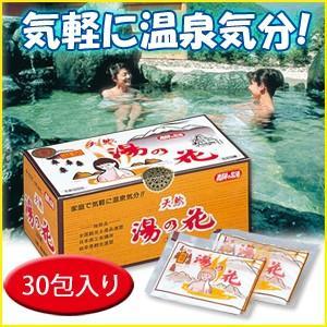 温泉の素 天然湯の花 小袋タイプ 30包入り 入浴剤 奥飛騨温泉|kirei-supple