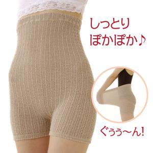 腹巻きパンツ シルクのびのびパンツ 腹巻き シルク 腹巻 インナー 冷房対策|kirei-supple