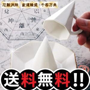 八角盛塩セット 美濃焼 盛り塩固め器 八角形 皿 盛り塩グッズ 風水 日本製