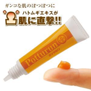 【内容量】15g 【使用方法/使い方/コツ】朝晩、洗顔後、化粧水・乳液後にお使いください。適量を手に...
