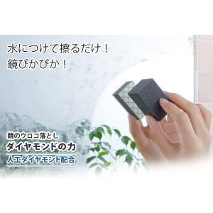 浴室用 鏡磨き ダイヤモンドの力 ウロコ用【定形外 送料無料】|kirei-supple|02