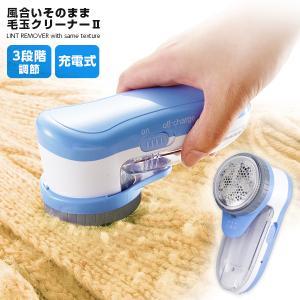 【商品サイズ】約6.1×7.0×14.0cm 【材質】ABS樹脂 【付属品】掃除用ブラシ、電源コード...