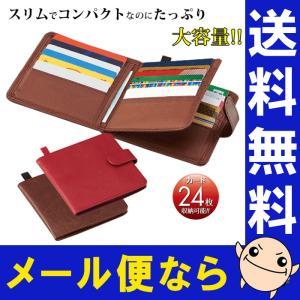 カードケース 薄型 スマートなカードケースmini カード入れ スリム クレジットカードケース レデ...