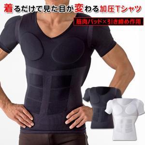 プランドゥ 即効マッスルメイクスーツ 筋肉パッド付き 加圧シャツ メンズ vネック|kirei-supple