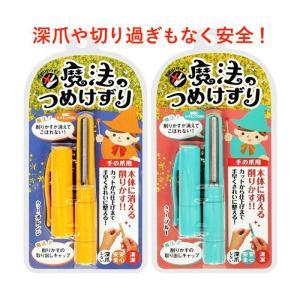 【カラー】 ブルー・オレンジ  【サイズ】 17×8.5×2.1cm  【重量】 23g  【製造国...
