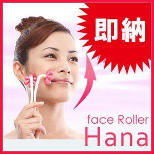 フェイスローラーハナ ピンク 小顔ローラー 美顔器 コロコロ ローラー|kirei-supple