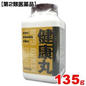 健康丸 135g【指定第2類医薬品】 栃本天海堂