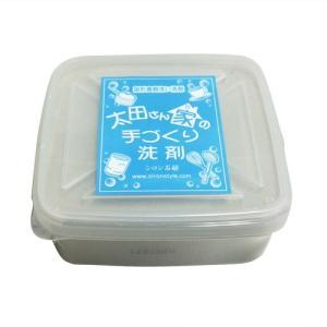 太田さん家の手づくり洗剤[700g] ギフト プレゼント に最適