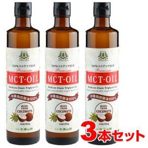 仙台勝山館MCTオイル[360g×3本セット]...の関連商品5