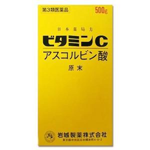 ビタミンCアスコルビン酸原末[500g]【第3類医薬品】【送料無料】