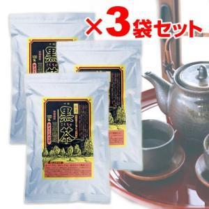 厳選 黒茶ティーパック 〜三年熟成〜[3袋セット]