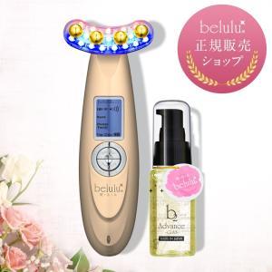 美ルル リバースゴールド 専用美容液付き 日本製美顔器|kireido