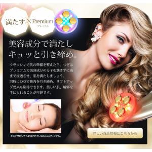 多機能美顔器 belulu classy & Premium GOLDENSET kireido 05