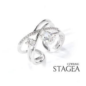 STAGEA ステージア CZWリング サイズ調整可能 STEGEA 送料無料|kireinina-re