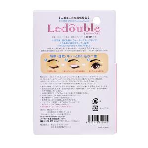 Ledouble ルドゥーブル 2ml 二重ま...の詳細画像1