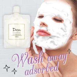 Dron ドロン 医薬部外品 泥洗顔 洗顔せっけん  メール便で送料無料 在庫限り|kireinina-re