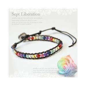 セプトリベラシオン Sept liberation |kireinina-re