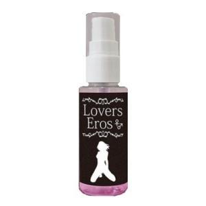 Lovers Eros ラバーズエロス フェロモン香水 50ml 送料無料|kireinina-re