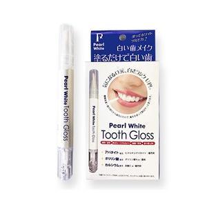 PearlWhite ToothGloss パールホワイトトゥースグロス 2.5ml 即納 定形外郵便で投函で送料無料 kireinina-re