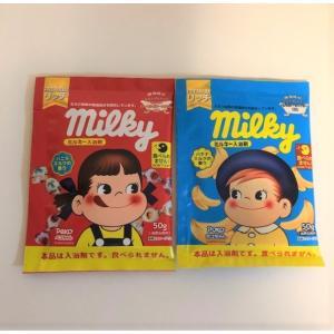 ミルキー入浴剤 ペコちゃん分包(バニラミルクの香り)+ポコちゃん分包(バナナミルクの香り) 2包セット  50g×2|kireinina-re