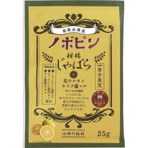 3個セット  ポスト投函で送料無料 ノボピン じゃばら 邪払  入浴剤 25g 浴用化粧料 紀陽除虫菊|kireinina-re