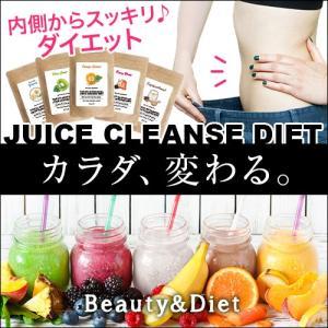 商品名 TOKYO BOTANICAL JUICE CLEANSE DIET(Kiwi Green)...