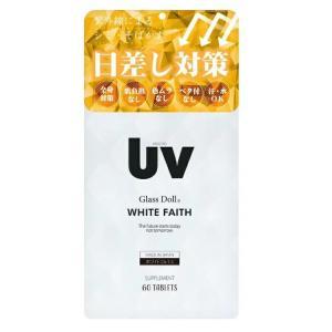 ○販売名:WHITE FAITH(ホワイトフェイス) ○詳細: ●内容量 15g(250mg×60粒...