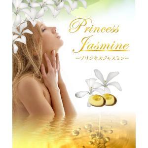 プリンセスジャスミン 120粒 増量版 即納 メール便で送料無料 サプリメント|kireinina-re