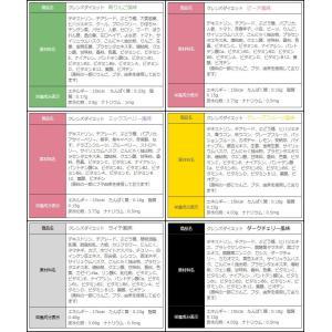 healthylife クレンズダイエット|kireinina-re|02