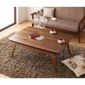 こたつ コタツ テーブル 長方形 幅105cm ウォールナット材|kireinosusume