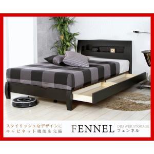 ベッド フレーム セミダブル 収納 フェンネル|kireinosusume